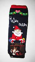 """Новогодние носки женские , зимние, махровые внутри, хлопок """"МОНТЕКС"""""""