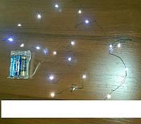 Гирлянда светодиодная на батарейках  (2м.), фото 1