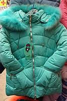 """Детская зимняя курточка для девочки """"Холофайбер с опушкой"""""""