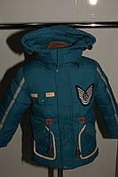Куртка-парка зимняя теплая арт 833-22 на мальчика 98-116 рост.