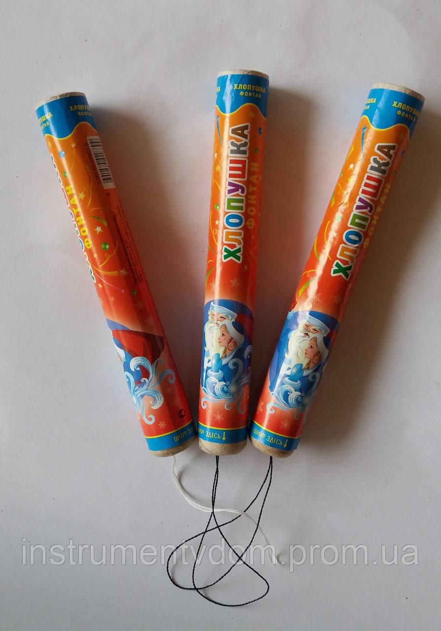 Хлопушка-фонтан с конфетти и сюрпризом (21 см)