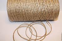 Шпагат Джутовый (200г), толщина мм джутовые веревки