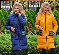 Женская зимняя теплая длинная куртка