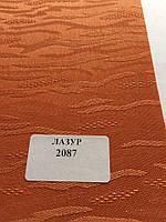 Рулонная штора Лазур темно оранжевая