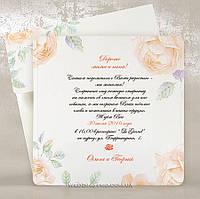 Акварельные пригласительные с пастельными английскими розами