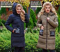 Женское зимнее теплое пальто (холлофайбер)