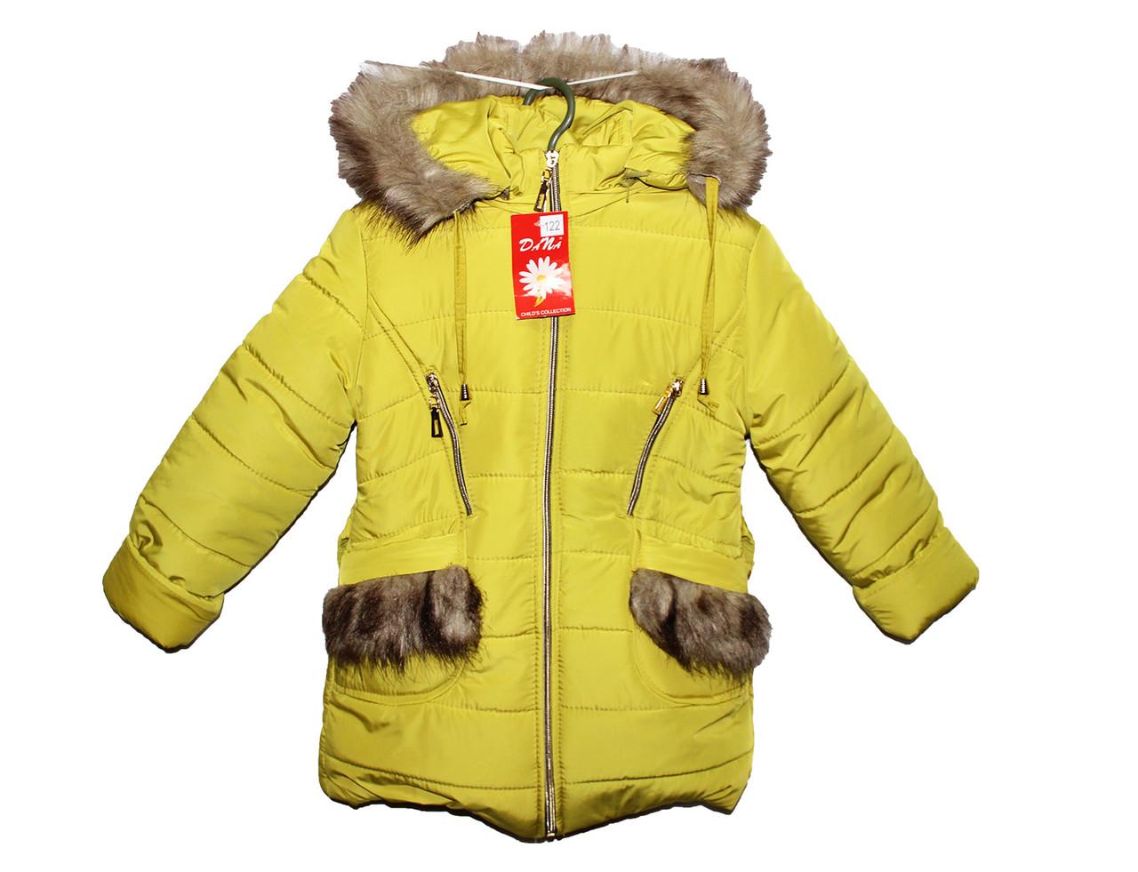 Пальто детское зимние на овчине для девочки.