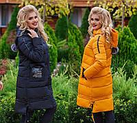 Женское теплое пальто размеры 52 54
