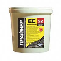 Праймер ЕС-52 огнебиозащита для внутренних работ (ХМББ) 4 в 1, 1 кг