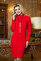 Женское облегающее тёплое платье + большой размер
