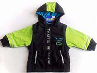 Модная стильная демисезонная куртка для мальчика на роcт 86 92