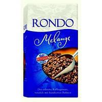 Кофе заварной, молотый Rondo Melange (Рондо меланш) 500 г. Германия
