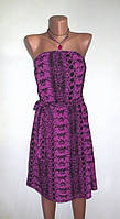 Роскошное Платье-Сарафан от H&M Размер: 46-M