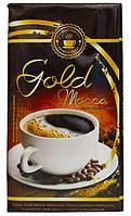 Кофе заварной, молотый Gold Mocca (Голд мокка) 500 г. Германия