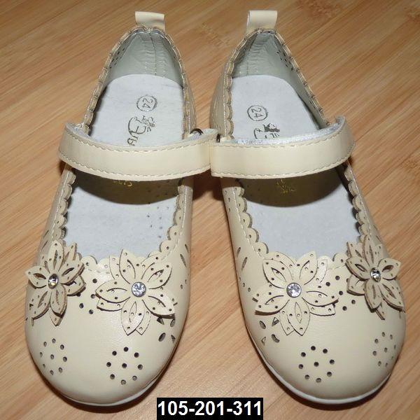 Легкие туфельки для девочки, 23 размер