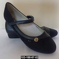 Туфли школьные для девочки, супинатор, кожаная стелька, 33-38 размер