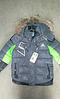 Куртка детская на зиму оптом