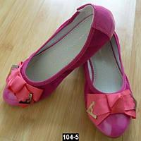 Мягенькие легкие балетки для девочки,  31-36 размер