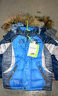 Детская теплая куртка зима