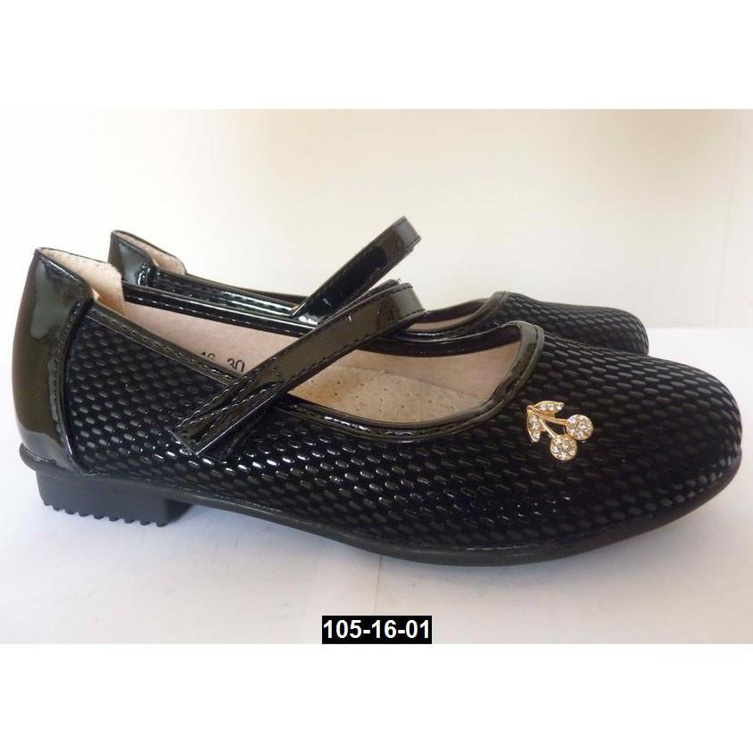 Туфли школьные для девочки с супинатором и кожаной стелькой, 27 размер (18 см)