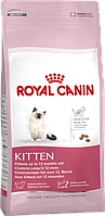 Корм для котят до 12  мес. Royal Canin KITTEN 2 кг