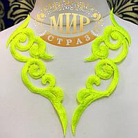 Лейсы нашивные (пара) 16х5см Цвет Tropic Lime