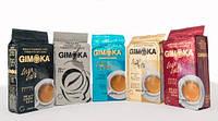 Кофе заварной Gimoka (Джимока) 250 г. Италия