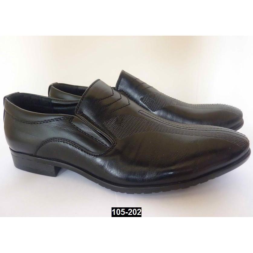 Школьные туфли для мальчика, 37-38 размер (24-24,8см по стельке), нарядные, праздничные