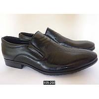 Школьные туфли для мальчика, 32-37 размер