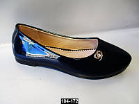 Балетки, туфли лаковые для девочки, 32-36 размер