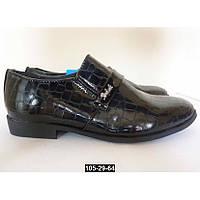 Лаковые нарядные туфли для мальчика, 33-35 размер