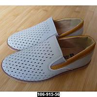 Летние туфли, мокасины для мальчика, 35 размер  (22 см)