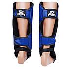 Защита ног (Щитки) Thai Professional SG3 Blue, фото 3