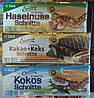 Немецкие вафли с ночинкой Exelsior орех, какао, кокос 12 шт/набор