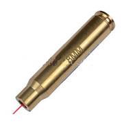 Лазерный патрон для холодной пристрелки (калибр: 8mm), латунь