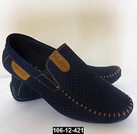 Летние мокасины, туфли для мальчика, 33-38 размер