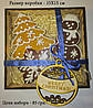 Новогодние подарки - пряники, фото 2