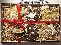 Новогодние подарки - пряники, фото 1