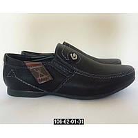 Мокасины, туфли для мальчика, 38 размер