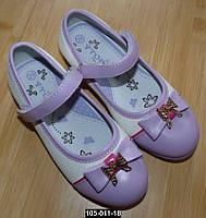 Туфли для девочки, 26-31 размер