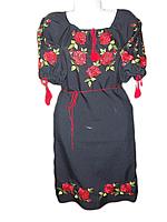 """Жіноче вишите плаття """"Шикарні троянди"""" (Женское вышитое платье """"Шикарные розы"""") PL-0013"""