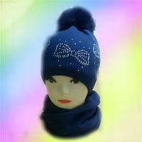Шапка+шарф для девочек зимний 5-12 лет, разные цвета