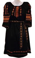 """Жіноче вишите плаття """"Гарячий орнамент"""" (Женское вышитое платье """"Горячий орнамент"""") PL-0008"""