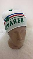 "Женская шапка с бубоном ""Dsquared"""
