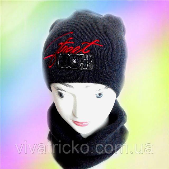 Шапка+шарф для мальчиков зимний 5-15 лет, разные цвета