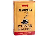 Кофе заварной, молотый Alvorada (Алворада) 250г. Австрия