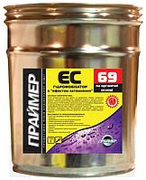 Праймер ЕС-69 Гидрофобизатор спиртовой универсальный с капельным эффектом  (с затемнением),1  л
