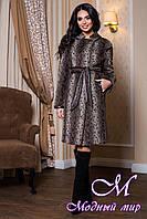 Женское теплое пальто больших размеров (р. 44-56) арт. 811 Тон 10