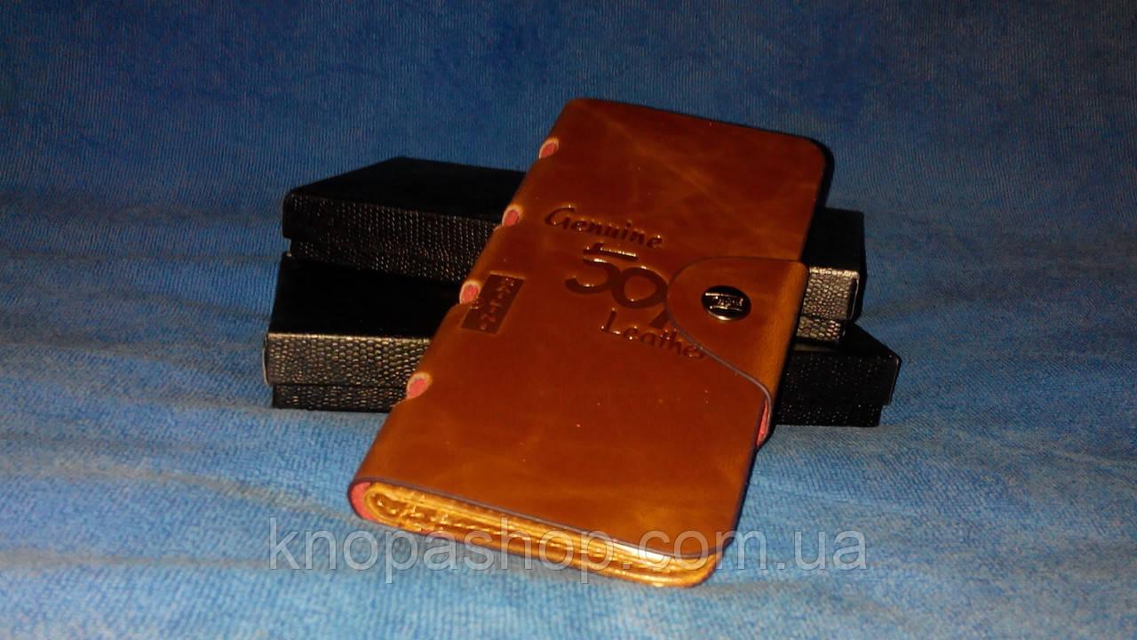 Мужской кожаный портмоне, бумажник Bailini в подарочной упаковке