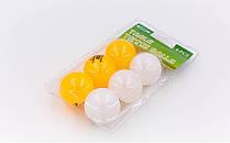 Кулі для настільного тенісу (6 шт) MT SPORT-2068 (пластик, d-40 мм, білі, помаранчеві)